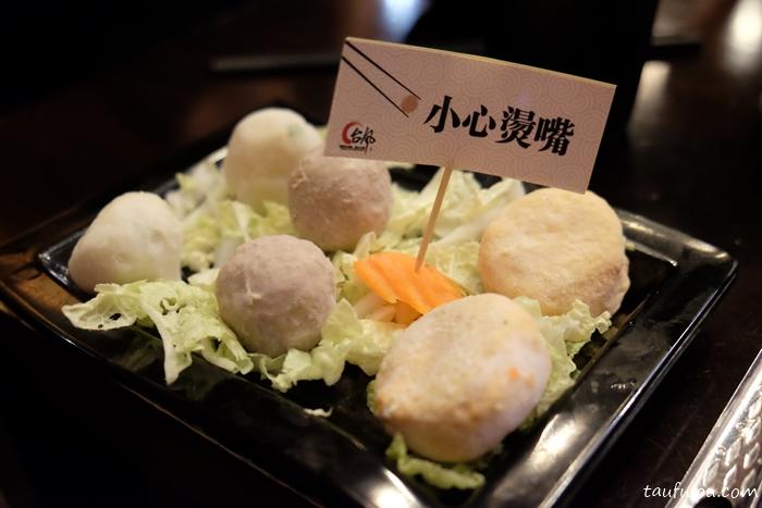 Taifeng Taiwanese Hotpot (7)