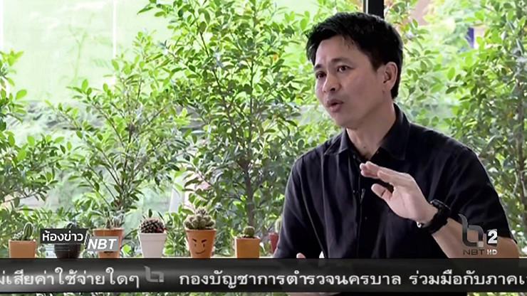 สถานการณ์ป่าไม้และค้าสัตว์ป่าในประเทศไทยยังน่าวิตก