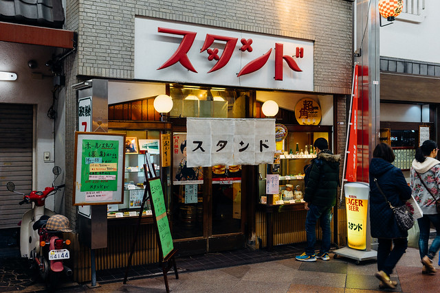 KyogokuStand_02