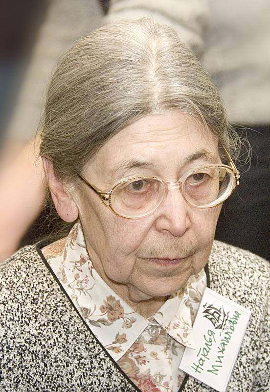 Наталья Михайловна Перцова