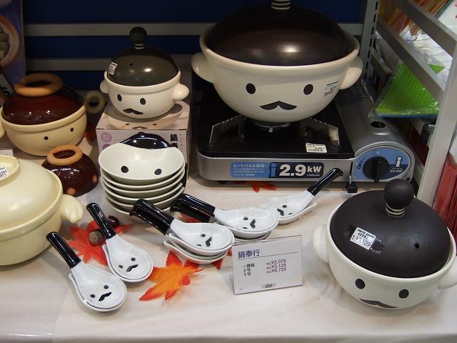 Jo's dream kitchenware