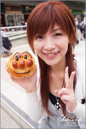 08 Tokyo 橫濱 麵包超人博物館 Yuki Flickr