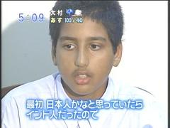 【歴史】奈良の都にペルシャ人役人がいた…木簡に名前 ©2ch.net YouTube動画>32本 ->画像>36枚