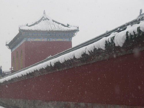 Snow Covered Temple of Heaven, Beijing | by http://klarititemplateshop.com/
