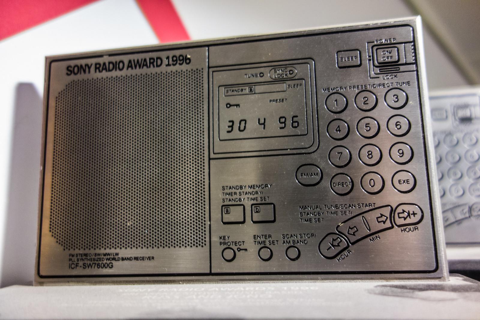 Virgin Radio's First Sony Award