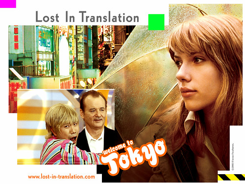 Lost In Translation | by Pipe Loyola M