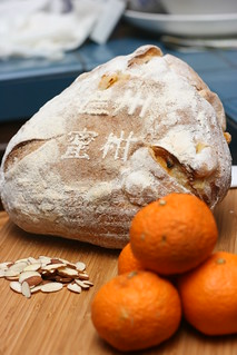 Satsuma and Almond Bread | by Sumisu Yoshi