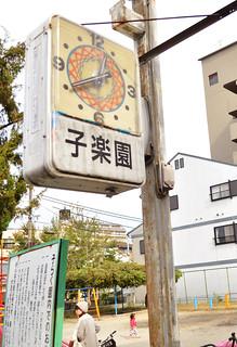[Kyoto/Day2]伏見,寺田屋