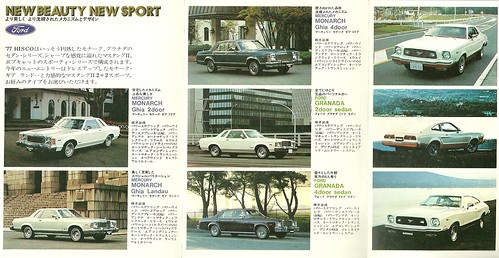 1977 Ford in Japan
