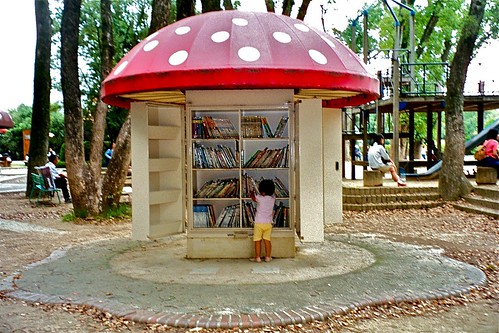 kyoto :: playground • library | by origamidon