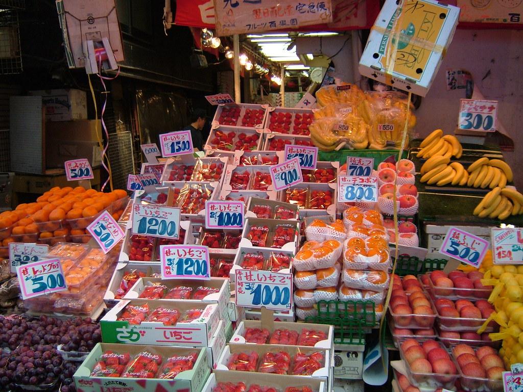 Grocery in ameyoko