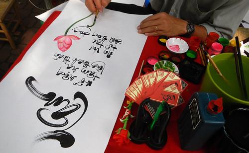 Saigon Park Calligraphy