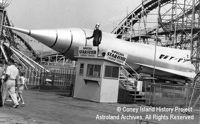 Astroland Rocket