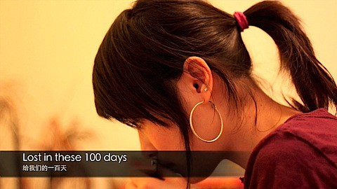 Lost in these 100 days