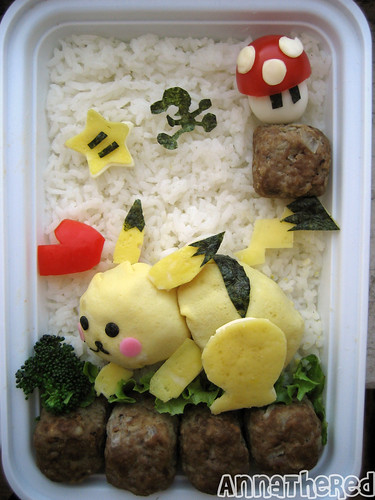 Bento #15: Super Smash Bros. right side | by AnnaTheRed