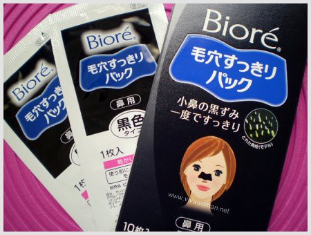 Biore Nose Pore Pack Black | by mycasserole