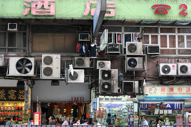 photo of air conditioning units in Hong Kong