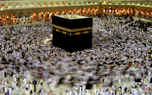 ::Gravitation of God::Kaaba | by /\/\@$00[)