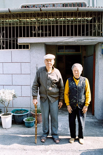 My grand pa & grand ma | by Guan Lu