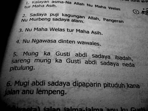 Sundanese Qur'an