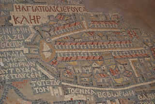 Detail of jerusalem on a 6th century mosaic map the churc flickr