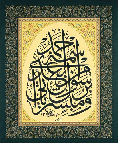 an introduction to the history of arabic calligraphy one of the greatest arts of the arabs Gateway to the collection of islamic art at the los angeles county museum of art, lacma  map: introduction : history art:  beautiful calligraphy, one of which .