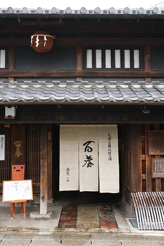 traditional house at Mino town | by Teruhide Tomori