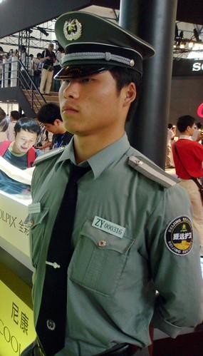 Beijing Security Guard at 2008 Beijing Olympics