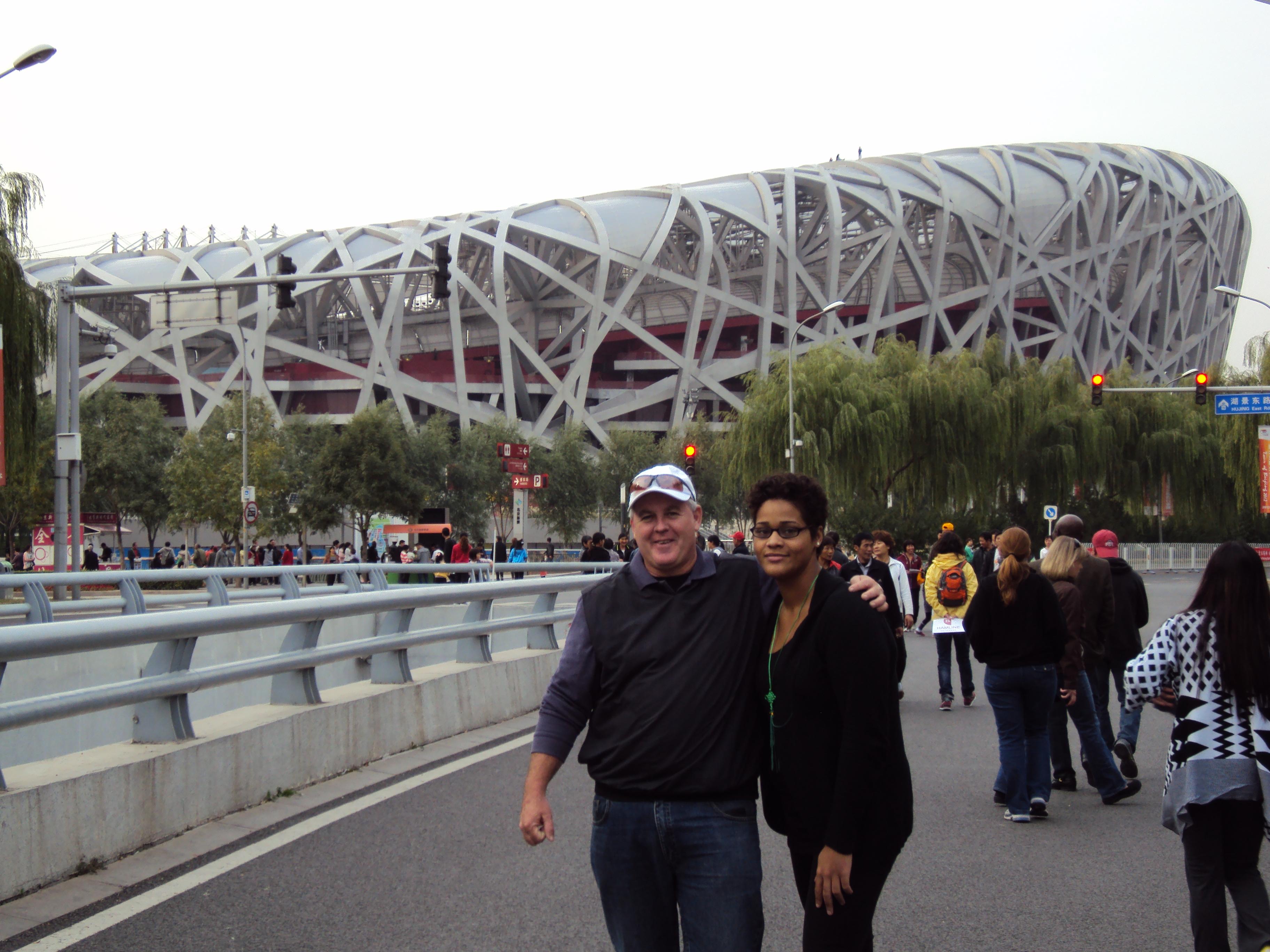 HSB China Study Abroad