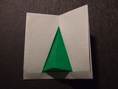 X-mas Tree Popup Card