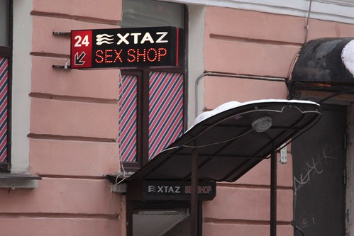 'Xtaz Sex Shop' - with sperm in their logo!