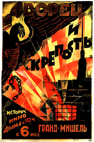 The Russian Futurists - Me, Myself And Rye An Introduction To