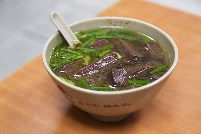 Pig blood soup