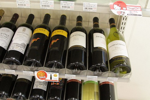 Australia wines for sale in China - 'Jacob's Creek' and 'Yellow Tail'