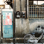 Kyojima,Tokyo