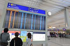 Aeroporto Internazionale di Hong Kong