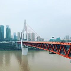 Egongyan Bridge
