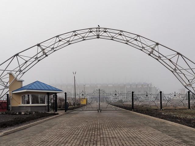 Sheriff Stadium Entrance. Tiraspol, Transnistria