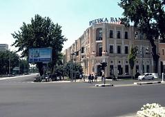 Здание банка.  Bank building.
