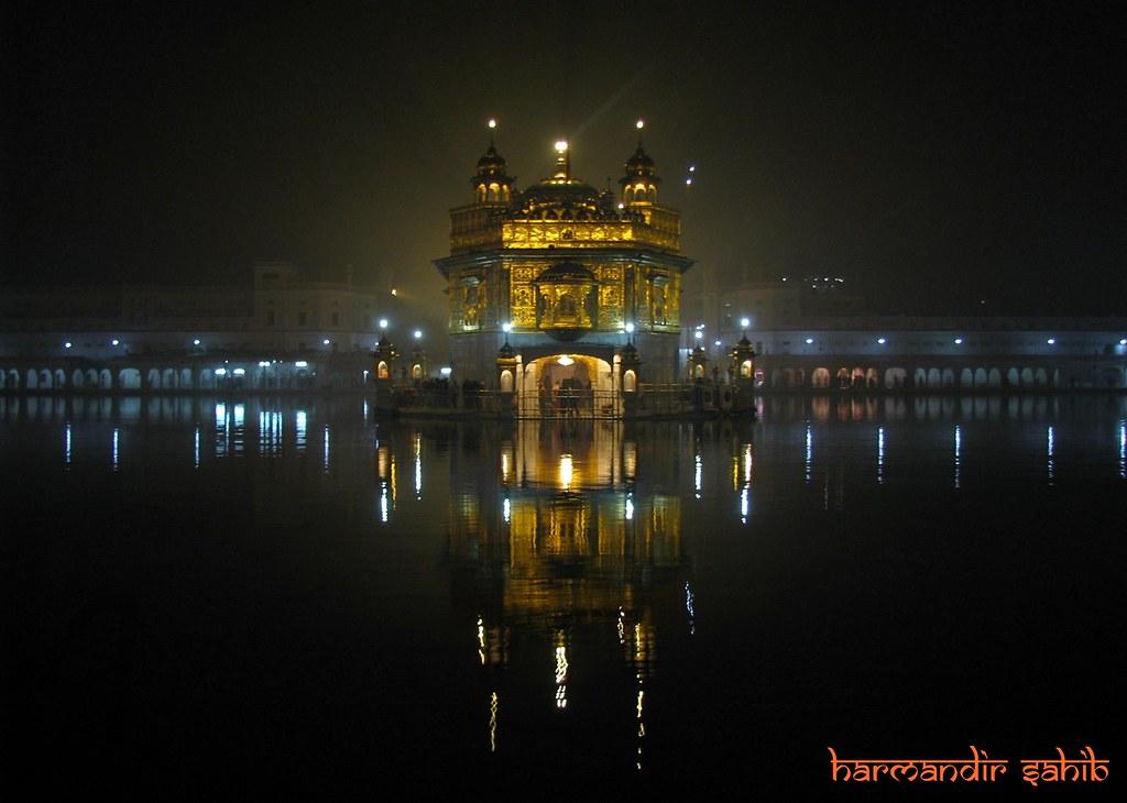 ਹਰਿਮੰਦਰ ਸਾਹਿਬ / हरमंदिर साहिब / Harmandir Sahib