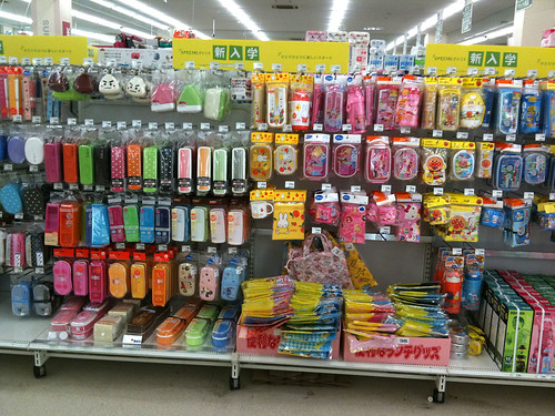 Bento supply display shelf in local Japanese supermarket | by maki