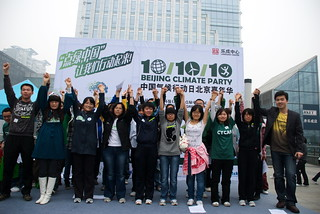Beijing, China - 10/10/10 Youth Team Holding Hands | by 350.org