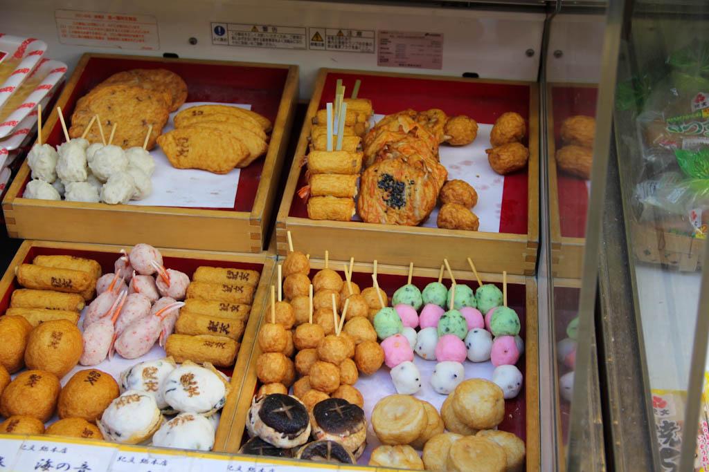 Tsukiji Fish Market (Outer)