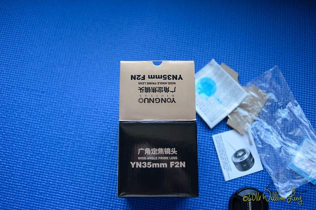 Yongnuo YN 35mm f/2 lens for Nikon F mount sample photo