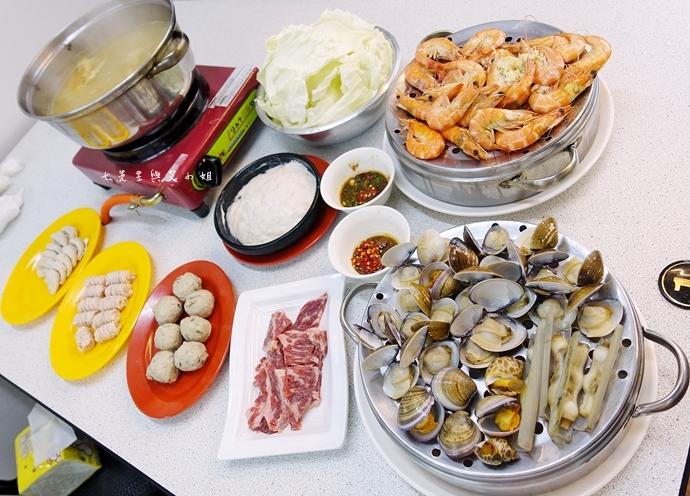 11雙月牌沙茶爐 双月牌沙茶爐 海鮮疊疊樂蒸籠宴  新莊美食 台南熱門美食