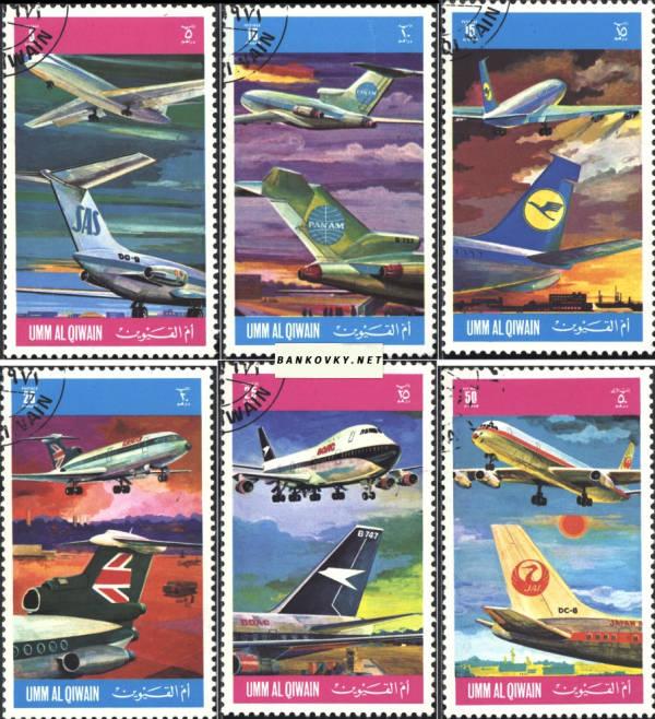 Známky Umm al Qaiwain 1972 Medzinárodné aerolínie, razítkovaná séria