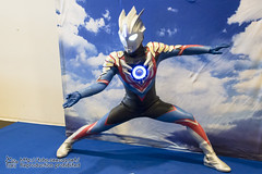 ULTRAMAN_NewGenerationWorld-268