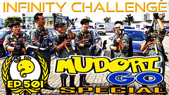 Infinity Challenge Ep.501