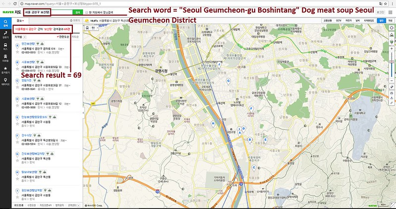 Naver search for Seoul Geumcheon-gu Boshintang_092016