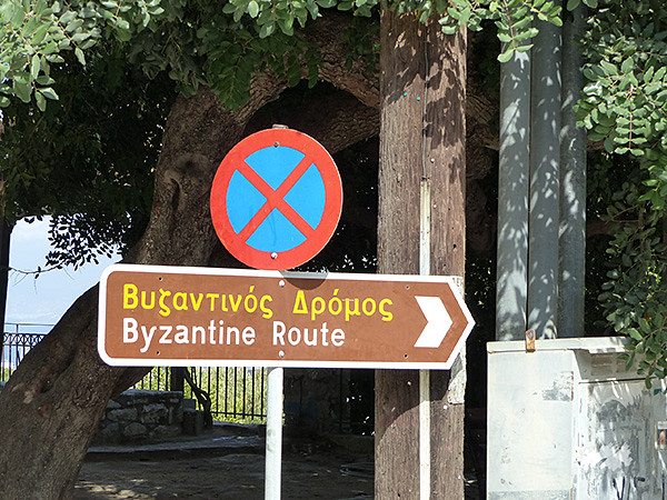 chemin byzantin